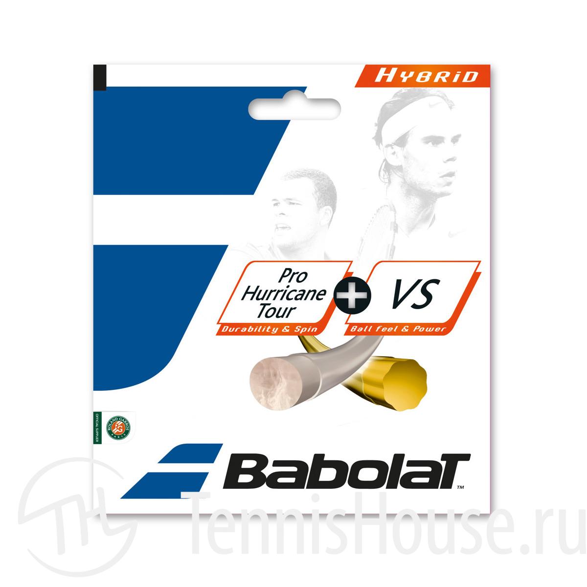 Babolat Гибрид Pro Hurricane Tour 130 + VS 130 281031