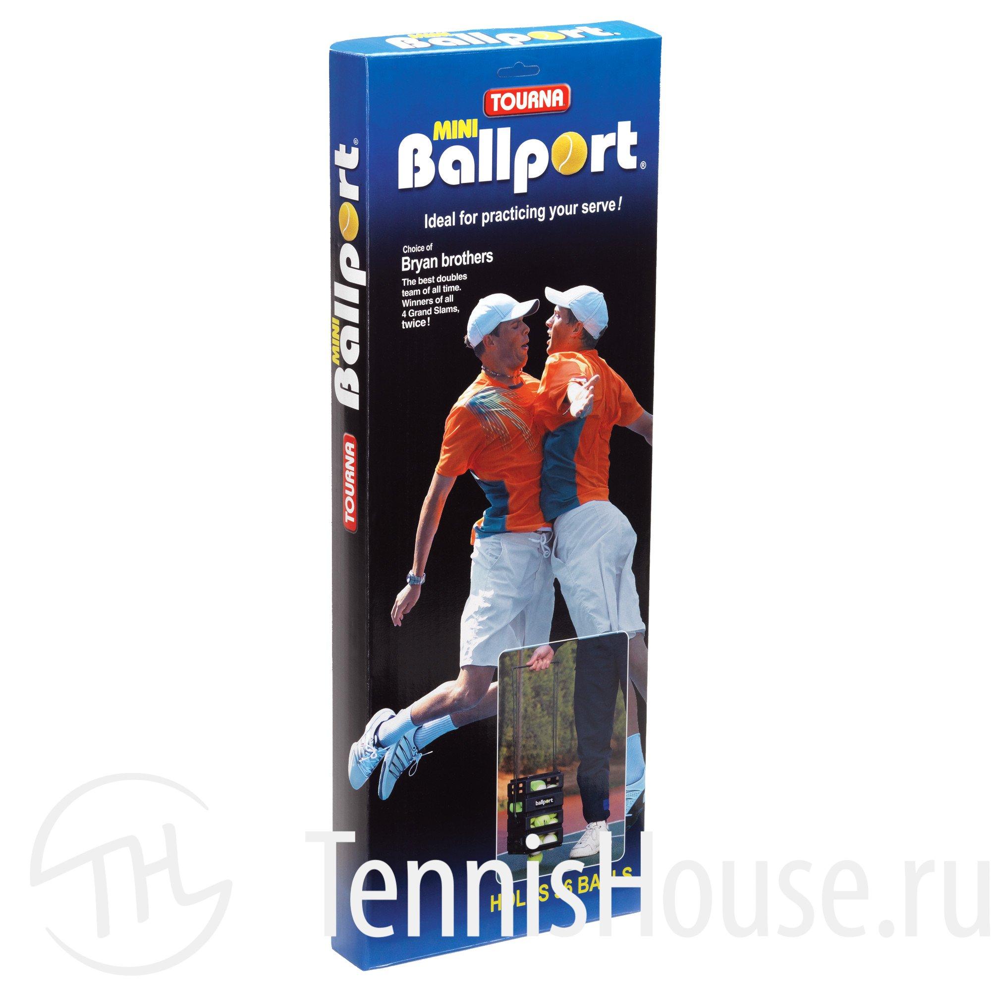 Корзина на 36 мячей Tourna BallPort Unique Цвет Голубой BP36-106