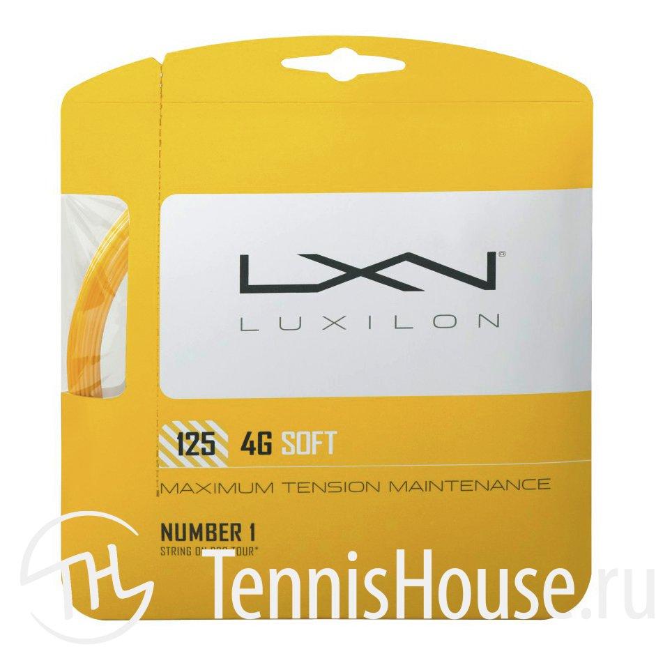 Luxilon 4G Soft 1.25 WRZ997111