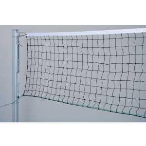Волейбольная сетка Training 30620