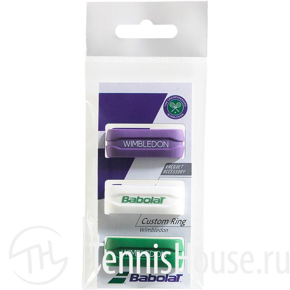 Кольцо на ручку ракетки Babolat Custom Ring 3шт Wimbledon 710028