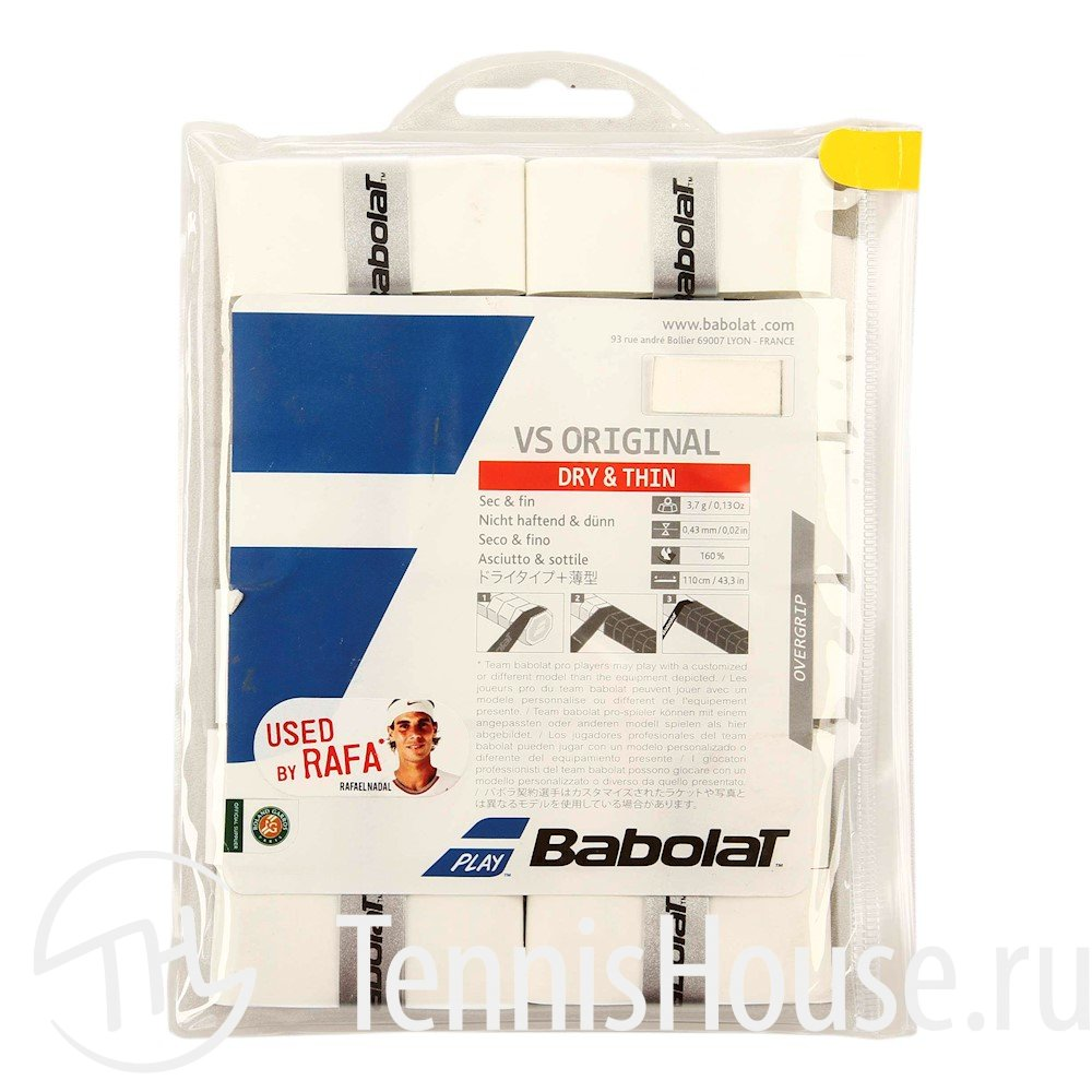 Обмотки Babolat VS Grip Original 12шт 654010
