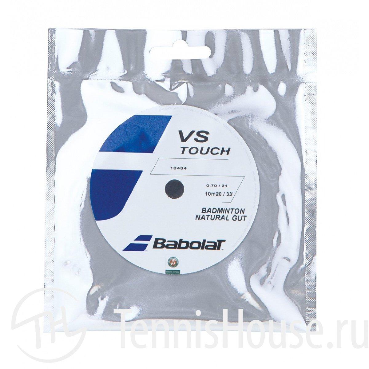 Babolat VS Touch 2000 202000