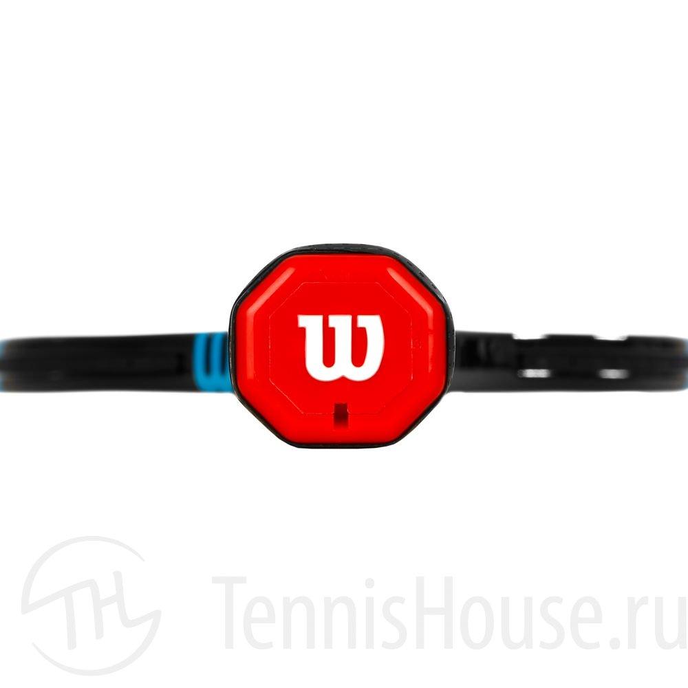 Wilson Ultra Tour WRT73721