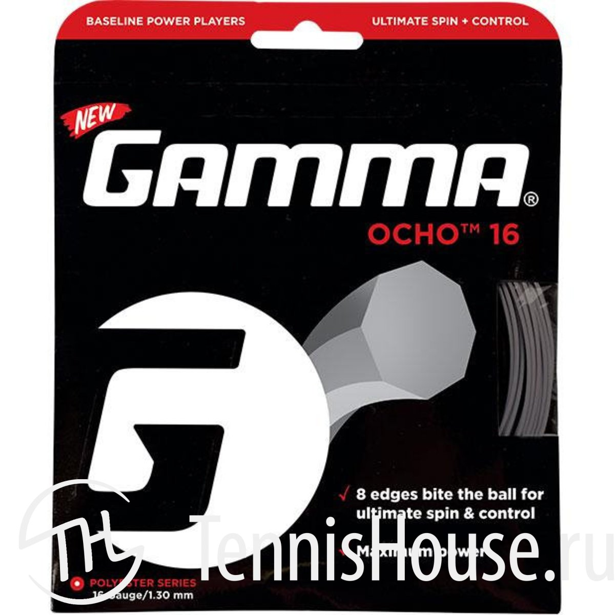 Gamma Ocho GMOC