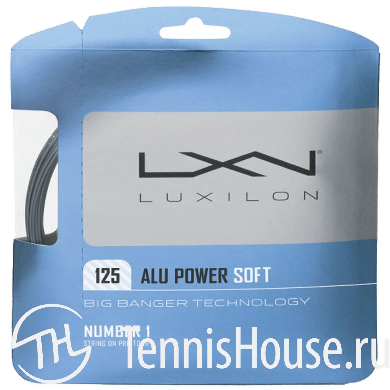 Luxilon Alu Power Soft 1.25 WRZ990101