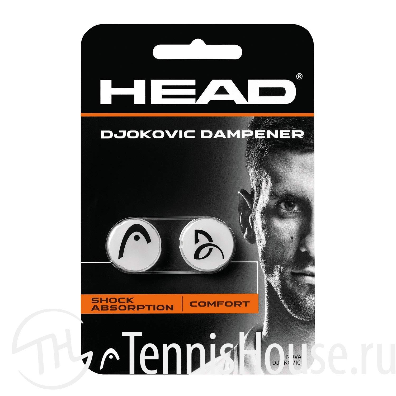 Виброгаситель Head Djokovic 285704