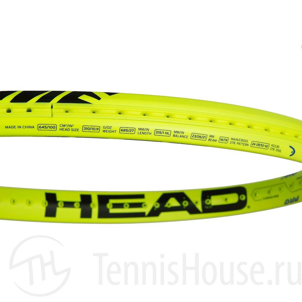HEAD Graphene 360 Extreme Pro 236108