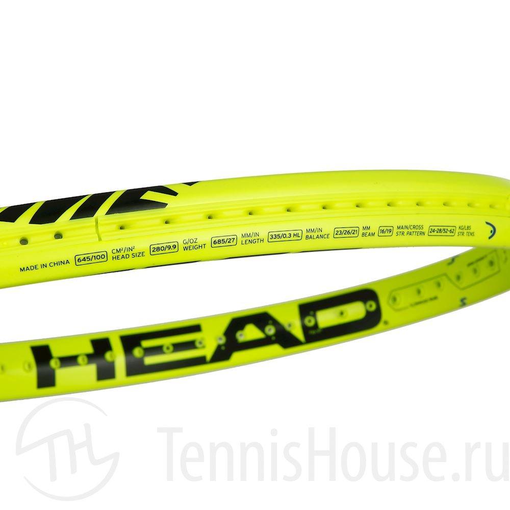 HEAD Graphene 360 Extreme S 236128