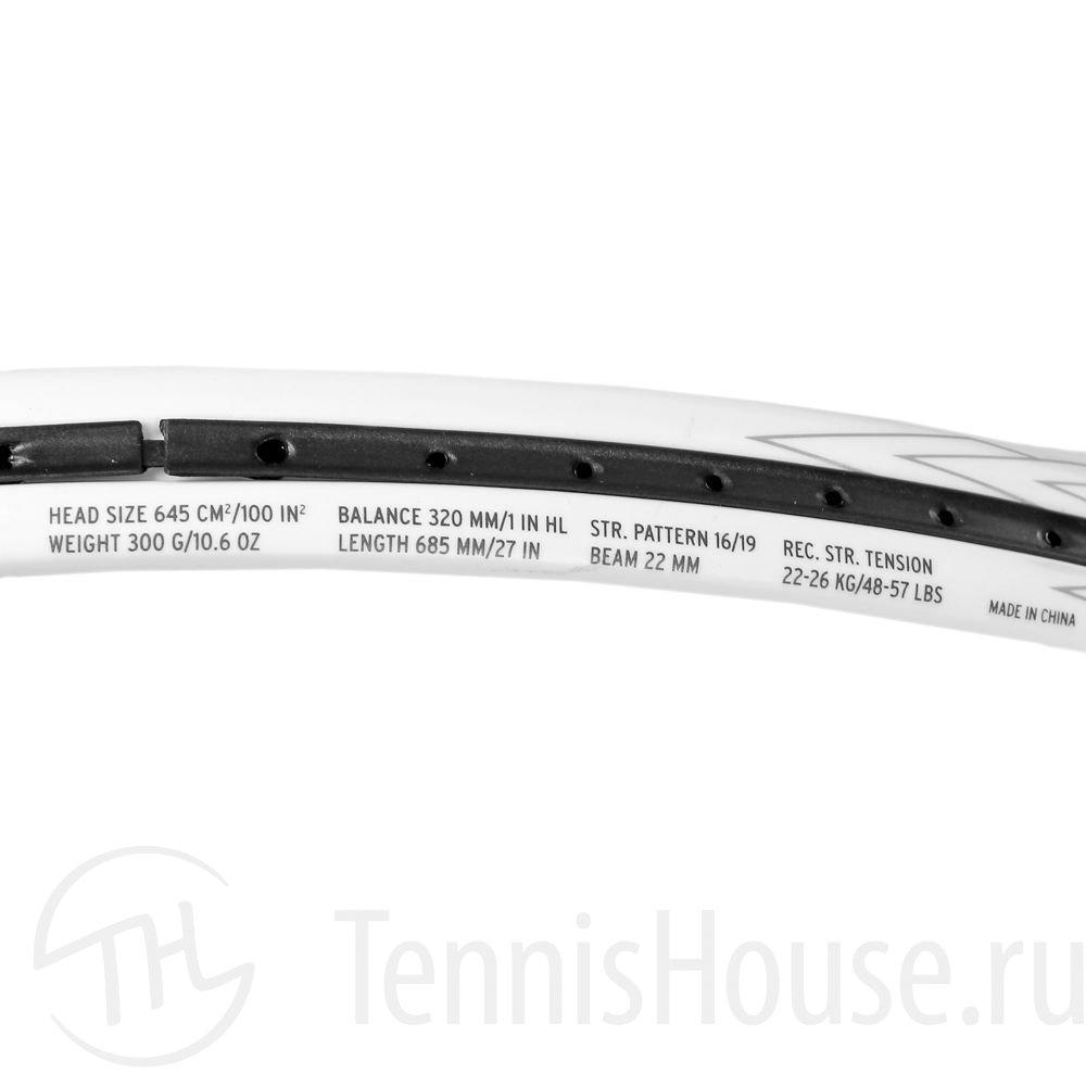HEAD Graphene Touch Speed MP 231817