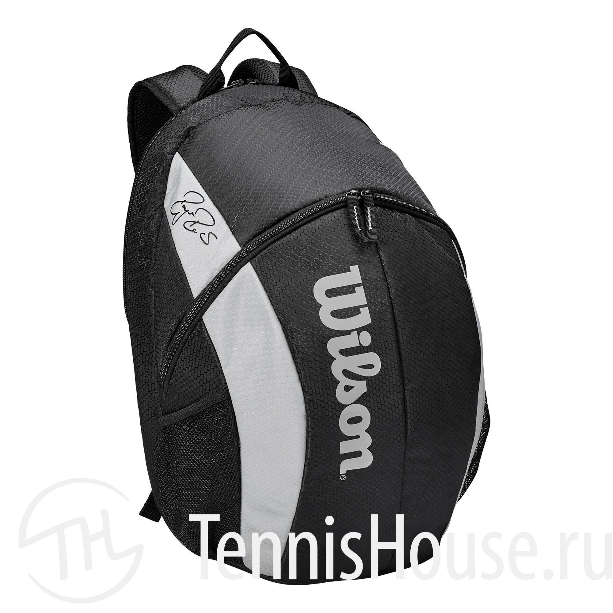 Рюкзак Wilson Roger Federer 2020 WR8005901001