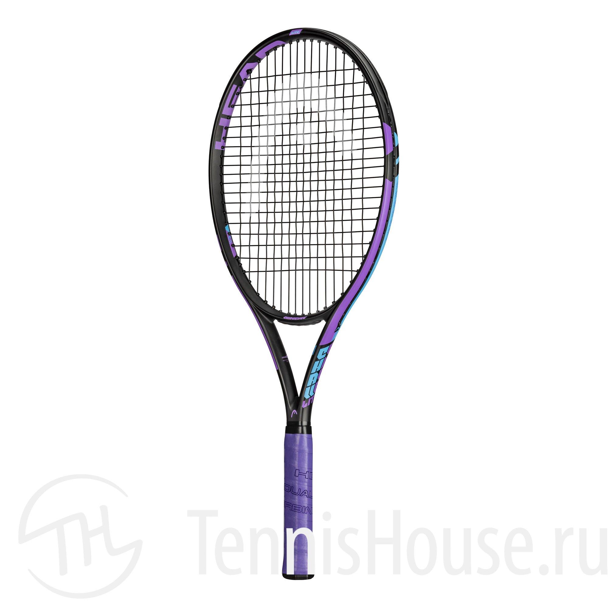 HEAD IG Challenge Lite (purple) 234741