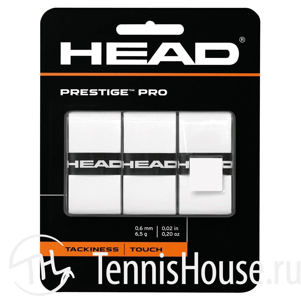 Обмотки HEAD Prestige Pro 3шт Цвет Белый 282009-101