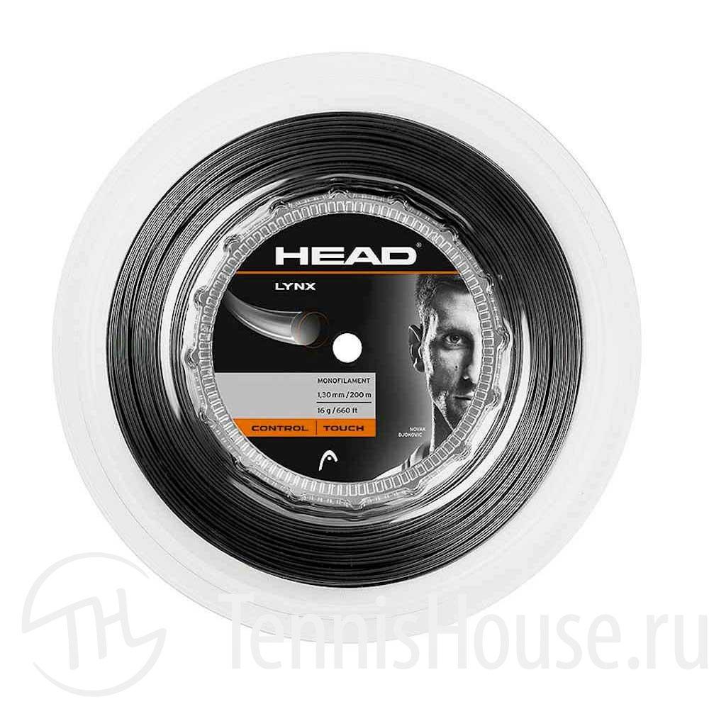 HEAD Lynx 200 метров Цвет Черный 281794-105