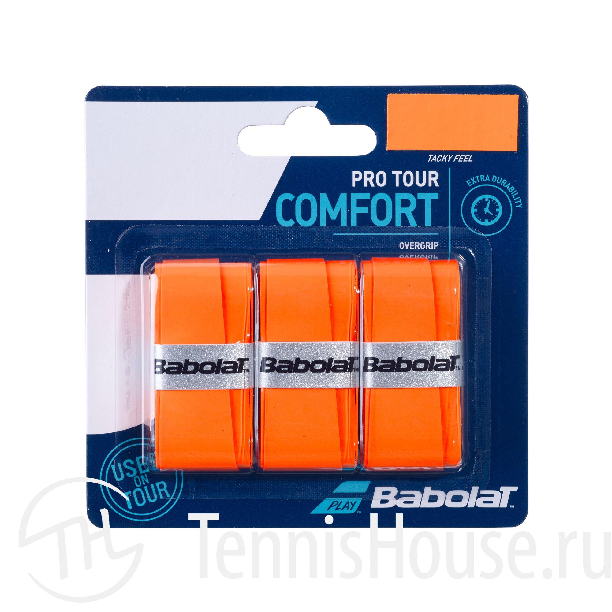 Обмотки Babolat Pro Tour 3шт Цвет Оранжевый 653037-110