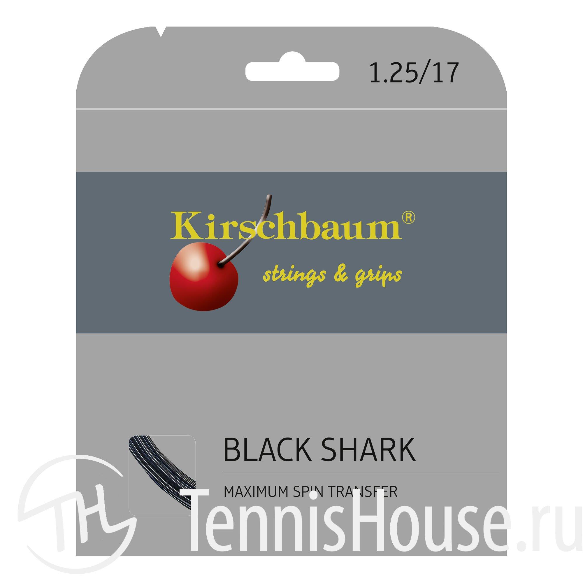 Kirschbaum Black Shark 12 метров 225716