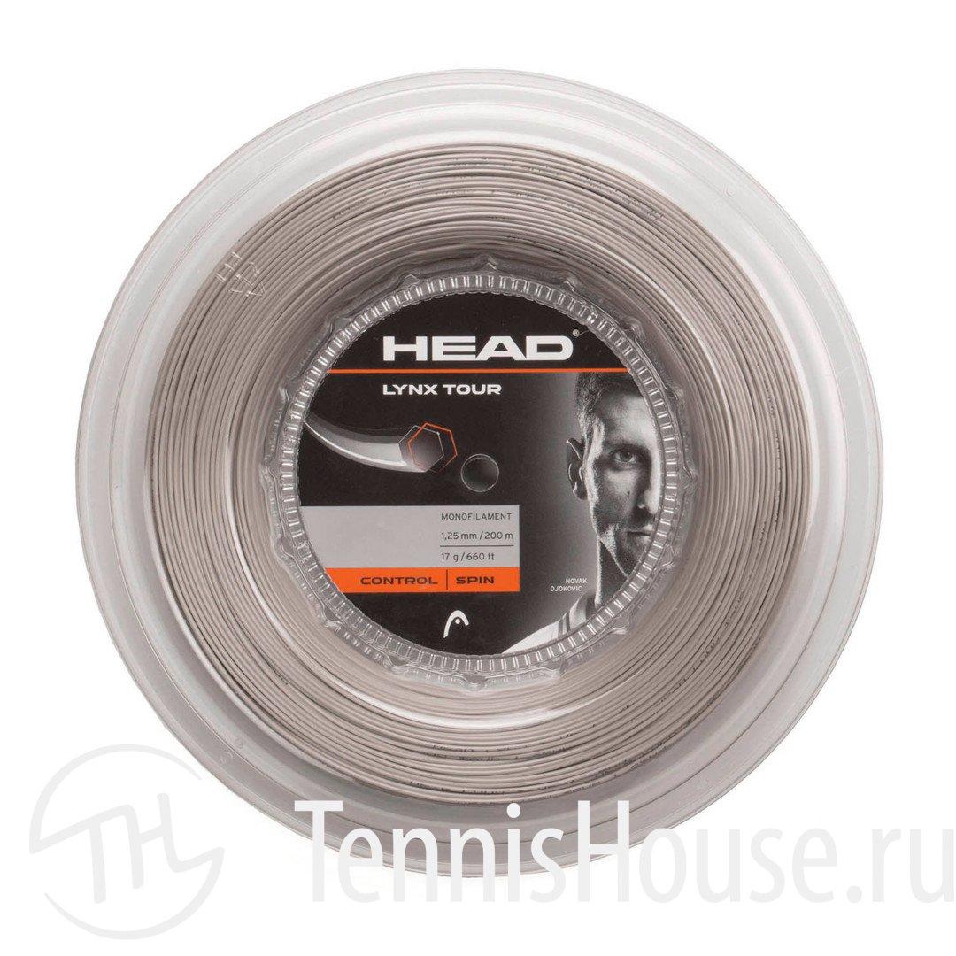 HEAD Lynx Tour 200 метров 281799